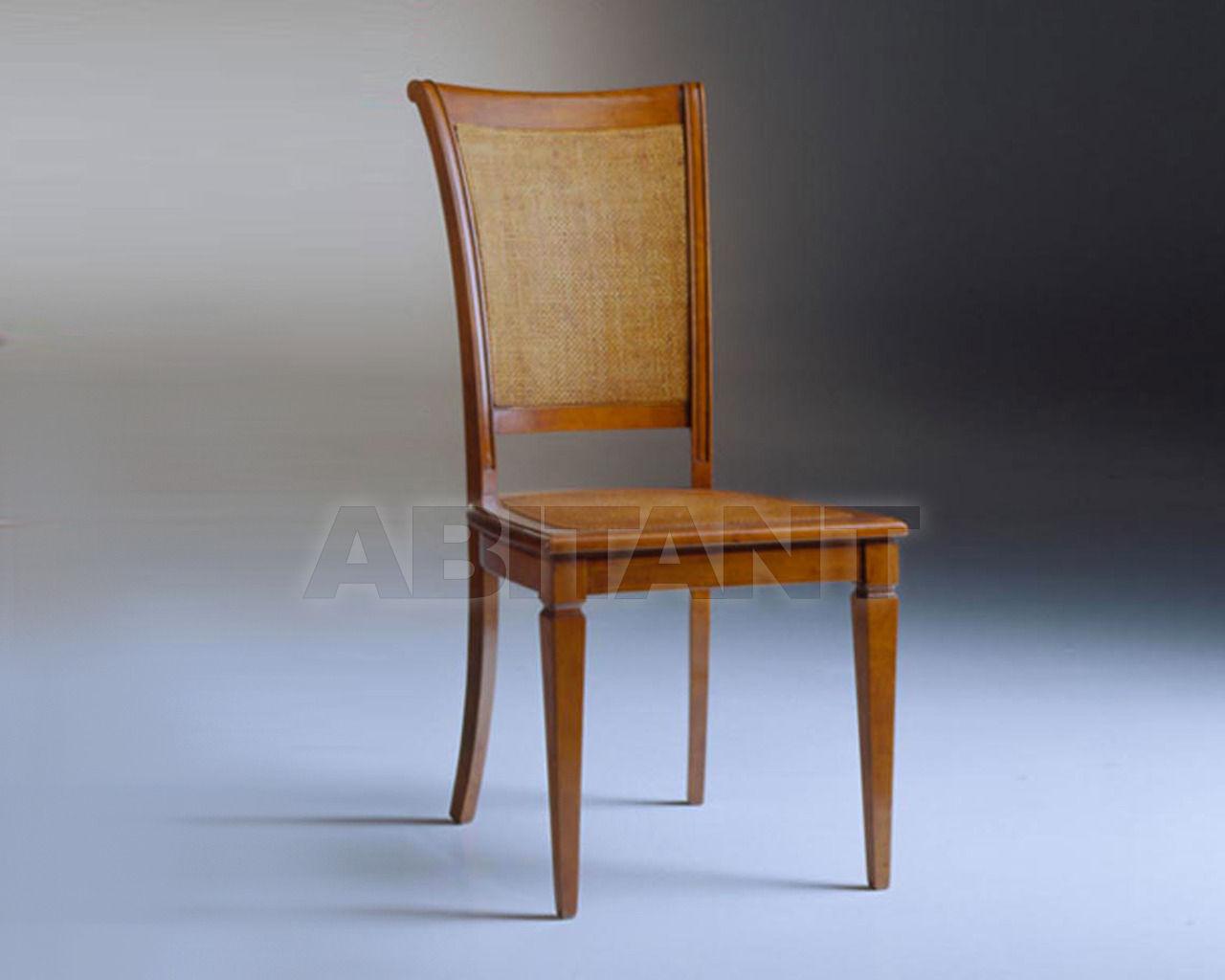 Купить Стул Arredogi Classic 2467