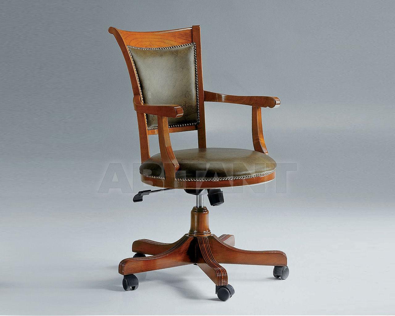 Купить Кресло для кабинета Arredogi Classic 2480 К