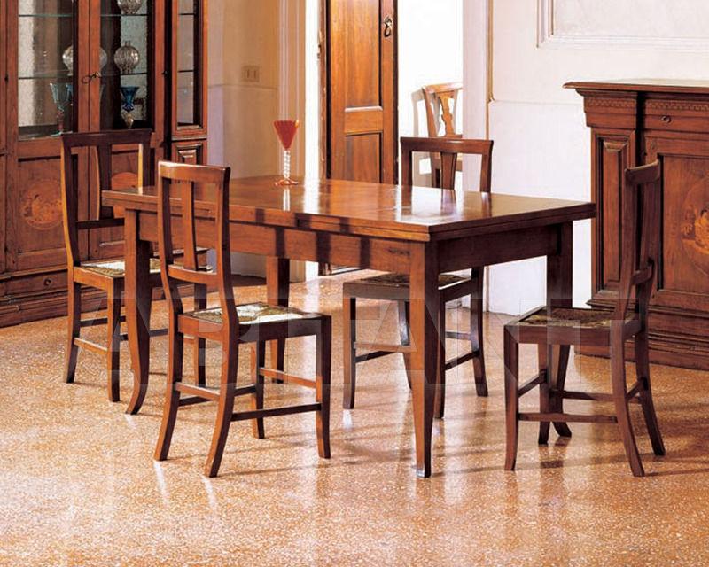 Купить Стол обеденный Arredogi Classic 728 A