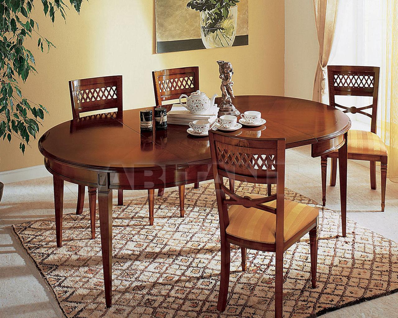 Купить Стол обеденный Arredogi Classic 2261