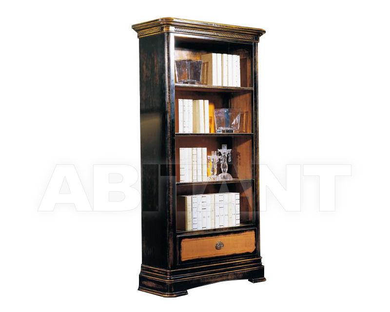 Купить Библиотека Vaccari International Verona 532-VR