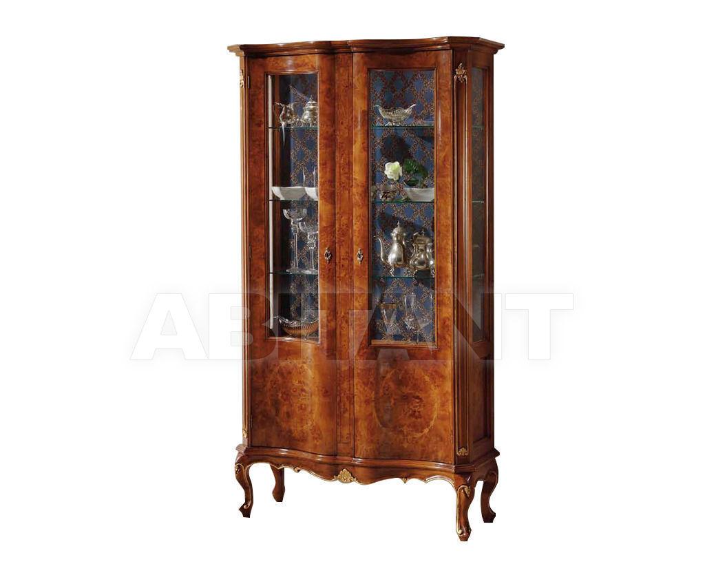 Купить Сервант Arve Style  Baroque BR-2190