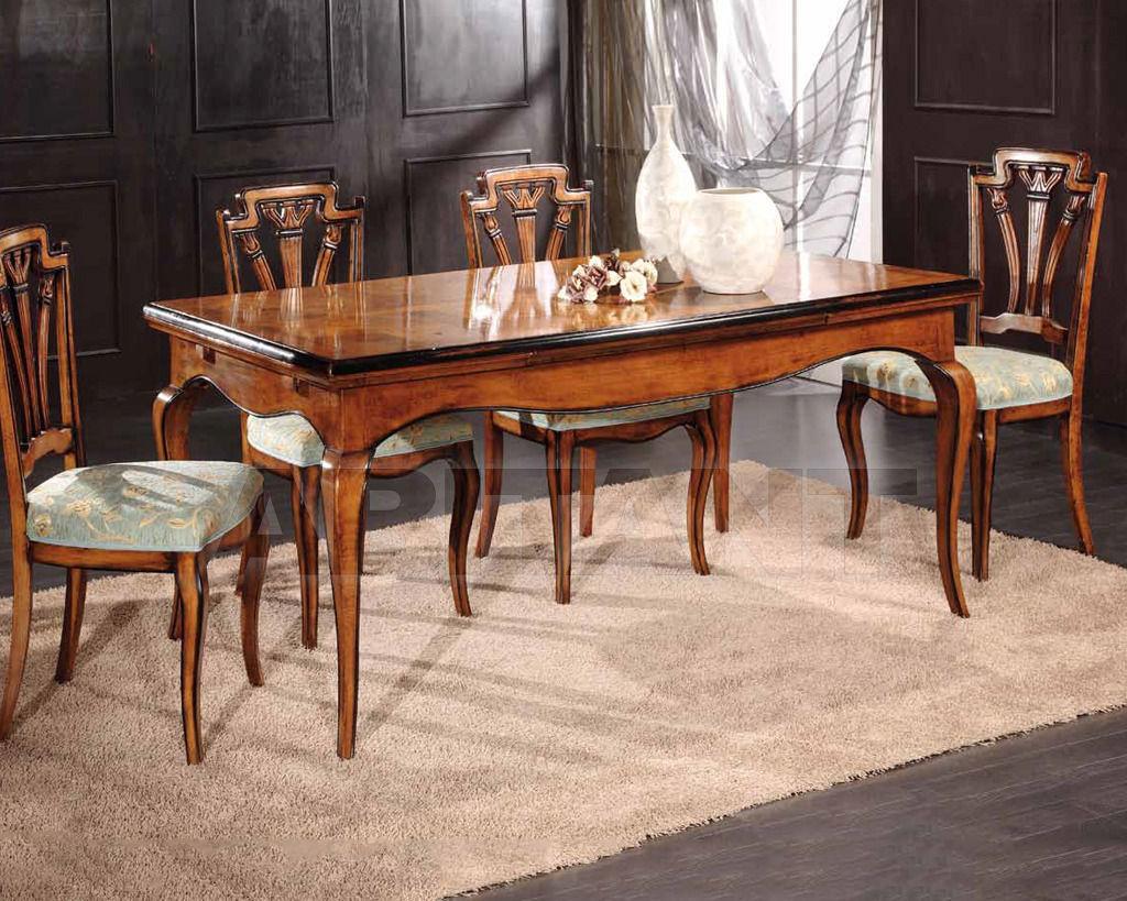 Купить Стол обеденный Arve Style  Baroque BR-2081