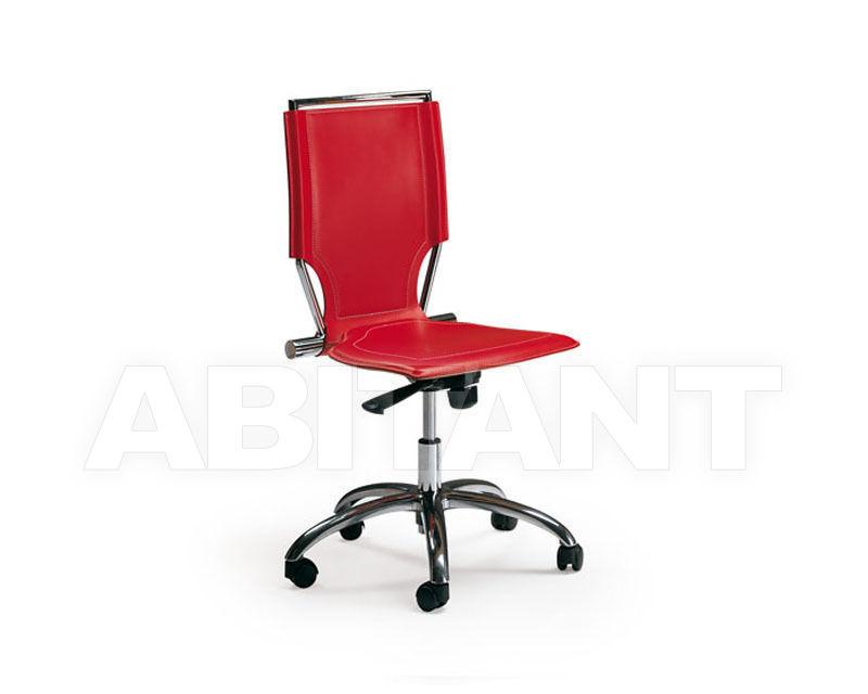 Купить Кресло Art Leather Estero ART.261