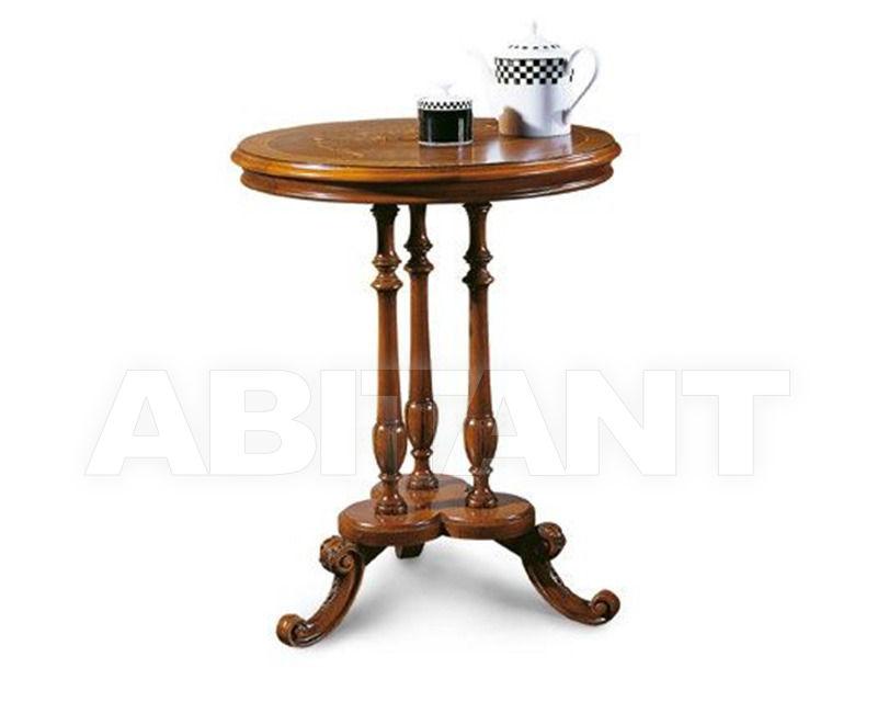 Купить Столик приставной L'artigiana Classica 1718