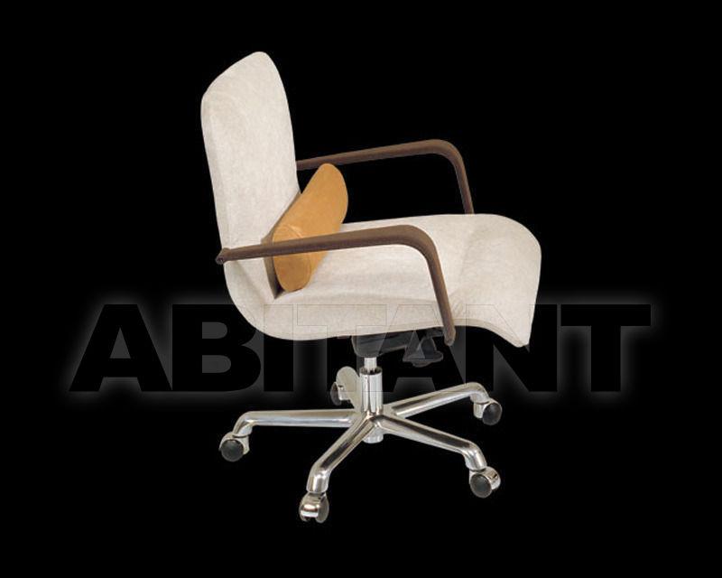 Купить Кресло HERMAN DIREZIONALE IL Loft Offices HS07