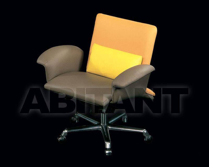 Купить Кресло для кабинета PARK IL Loft Offices PK91
