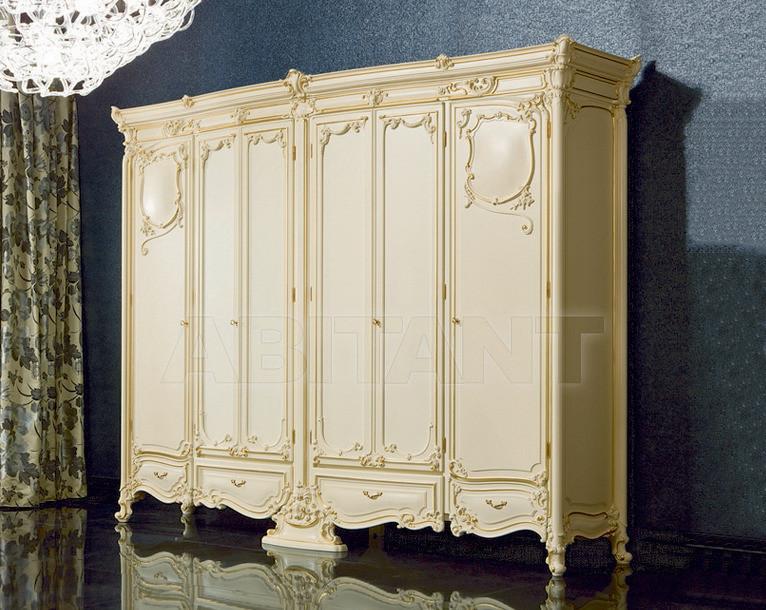 Купить Шкаф гардеробный Silik Camere Da Letto 7750