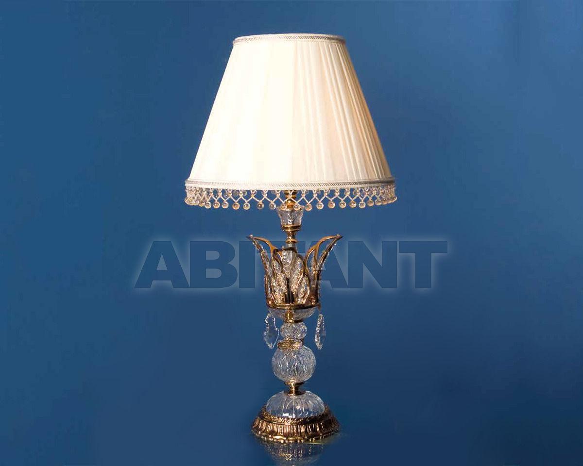 Купить Лампа настольная Almerich Classic Master Ii 2460