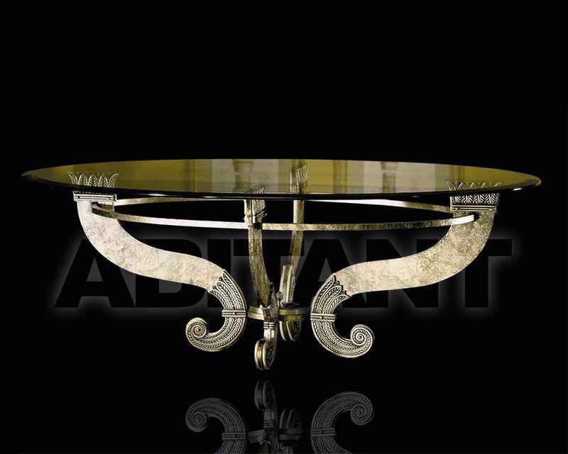 Купить Столик журнальный Almerich Albor Classic 5393