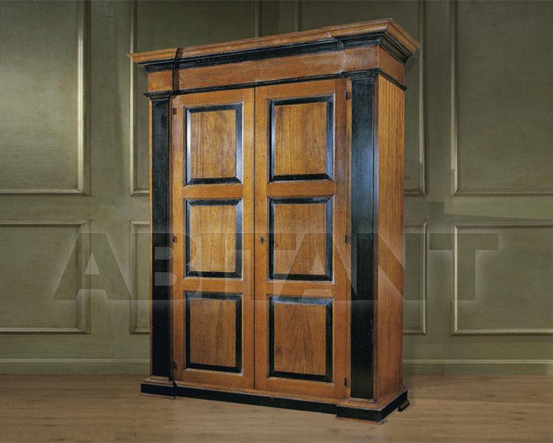Купить Шкаф гардеробный Vittorio Grifoni  Tradizione 1746