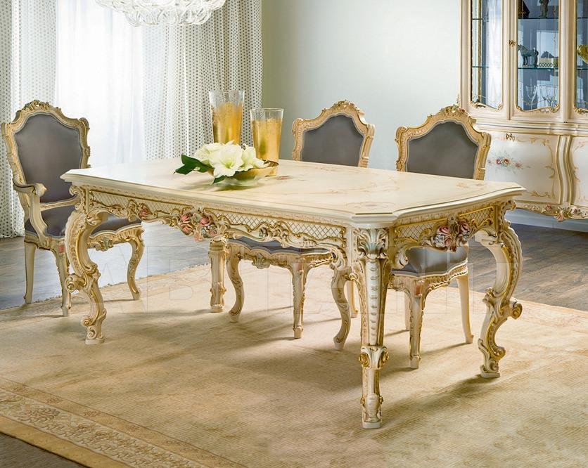 Купить Стол обеденный Silik Sale Da Pranzo 945