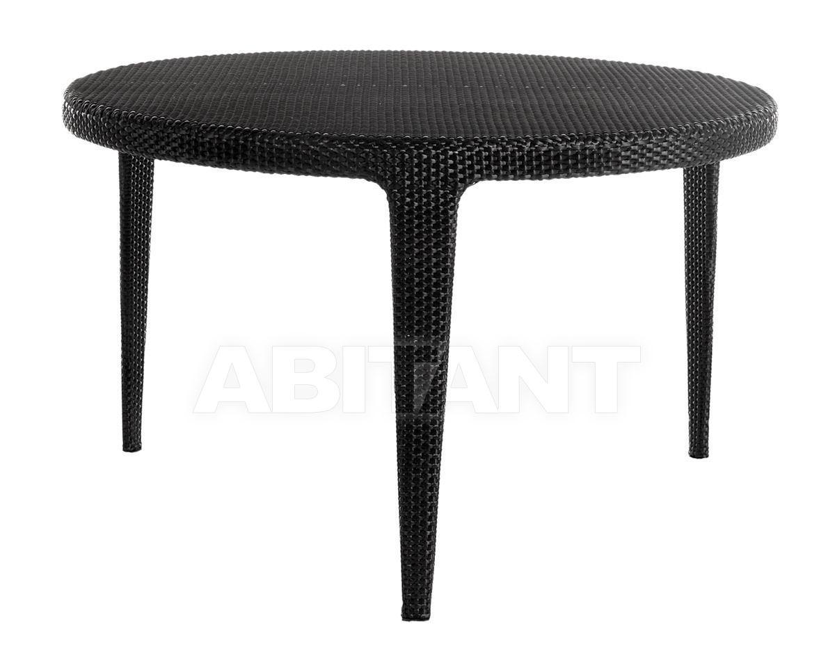 Купить Столик кофейный U Point Outdoor Collection 74114
