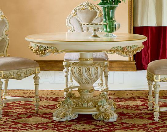 Купить Стол обеденный Silik Sale Da Pranzo 9954