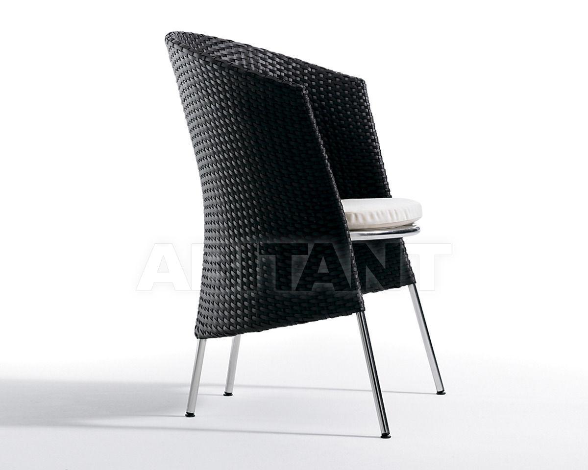Купить Кресло для террасы Bridge  Point Outdoor Collection 74001