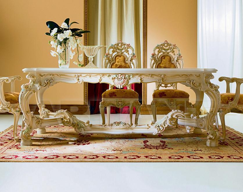 Купить Стол обеденный Silik Sale Da Pranzo 995