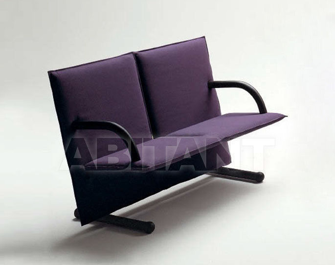 Купить Кресла для залов ожидания Arflex Divulgativo 2011 10061