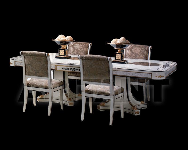 Купить Стол обеденный Mariner Lamparas 2395
