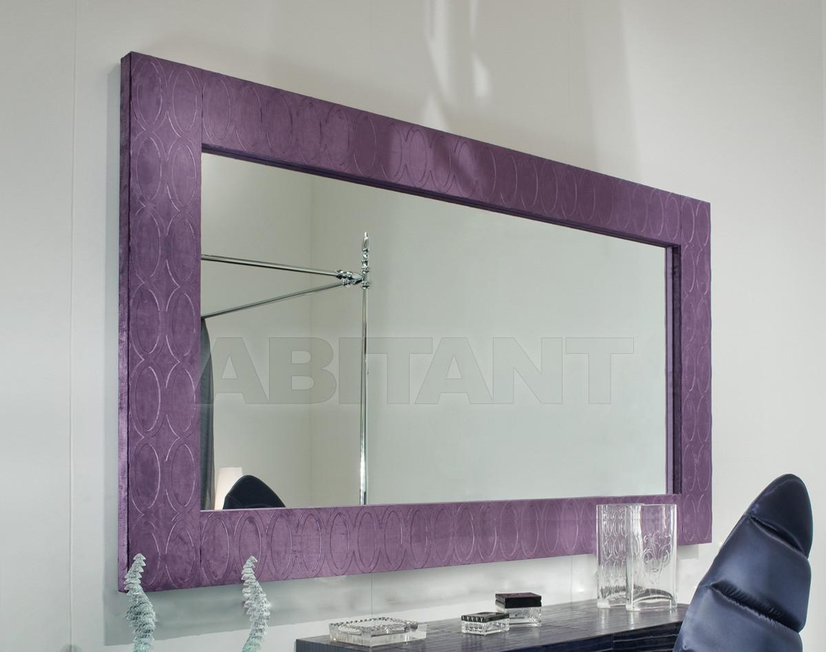 Купить Зеркало настенное Shardana Ipe Cavalli Visionnaire SHARDANA_MIRROR