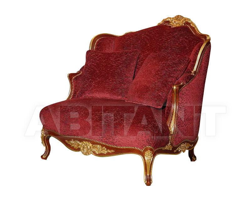 Купить Кресло Belloni Sofa Set 2848 1