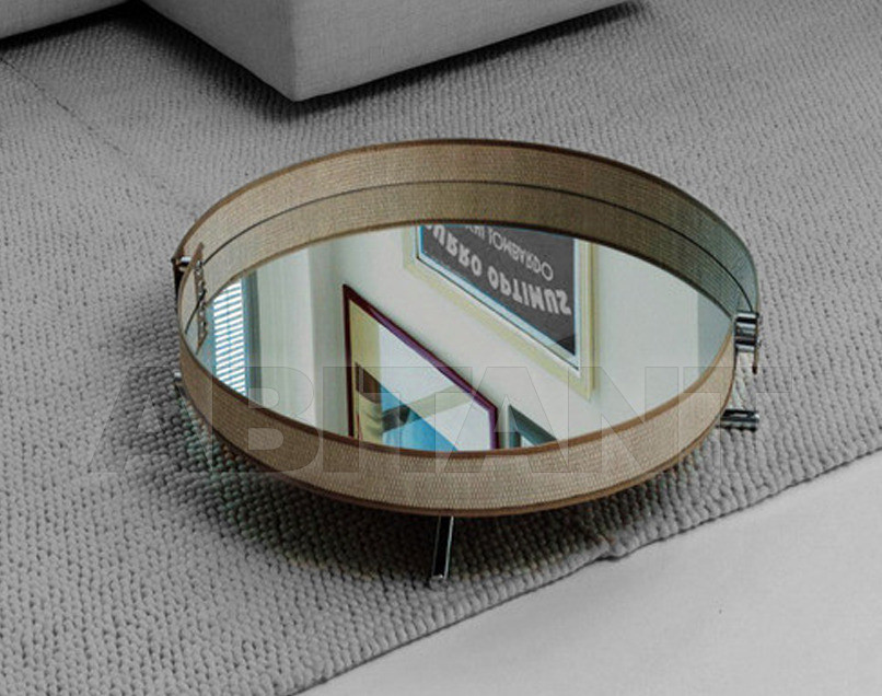 Купить Столик кофейный Lario  Atmosphera Avantgarden 82301