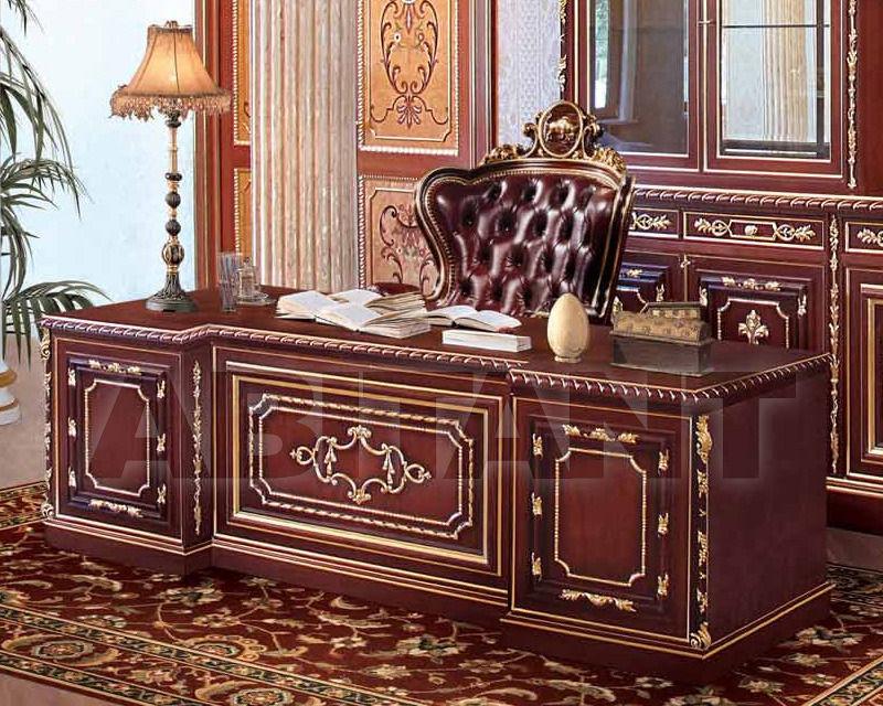 Купить Стол письменный Bazzi Interiors Versailles F602