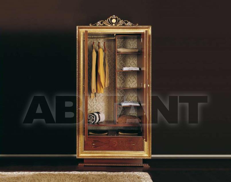 Купить Шкаф гардеробный Altamoda Atelier AN10/C