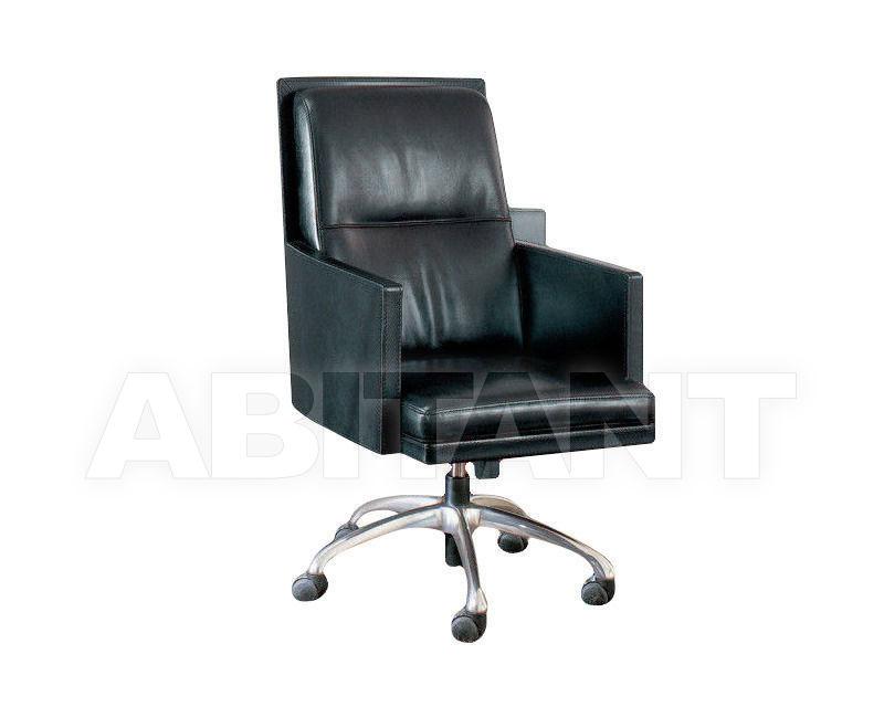 Купить Кресло для кабинета Origgi Office Armchairs DEA
