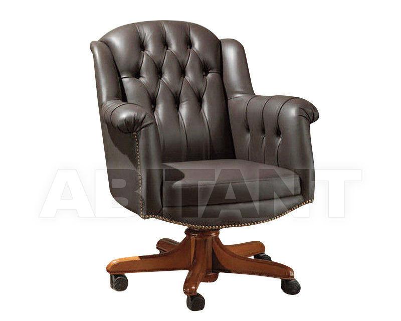 Купить Кресло для кабинета Origgi Office Armchairs DENVERINA