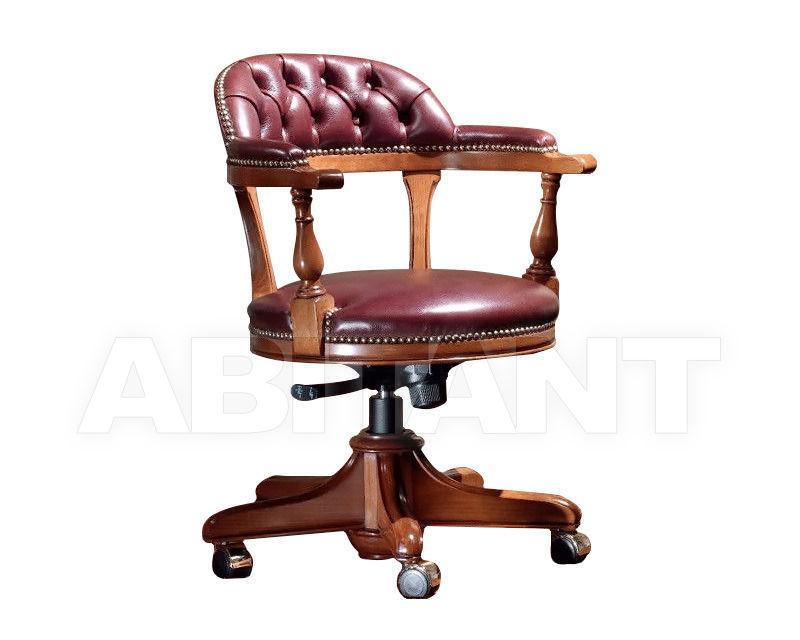 Купить Кресло для кабинета Origgi Office Armchairs CORTINA