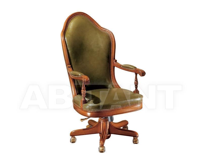 Купить Кресло для кабинета Origgi Office Armchairs 54 no capitoné