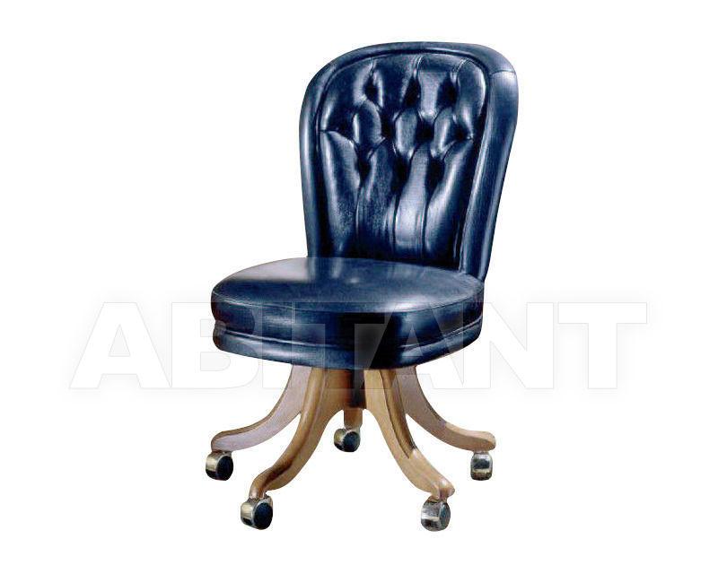 Купить Кресло для кабинета Origgi Office Armchairs RODI