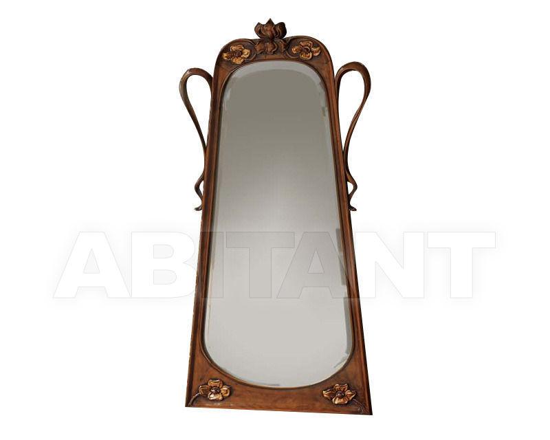Купить Зеркало настенное Medea Liberty 302