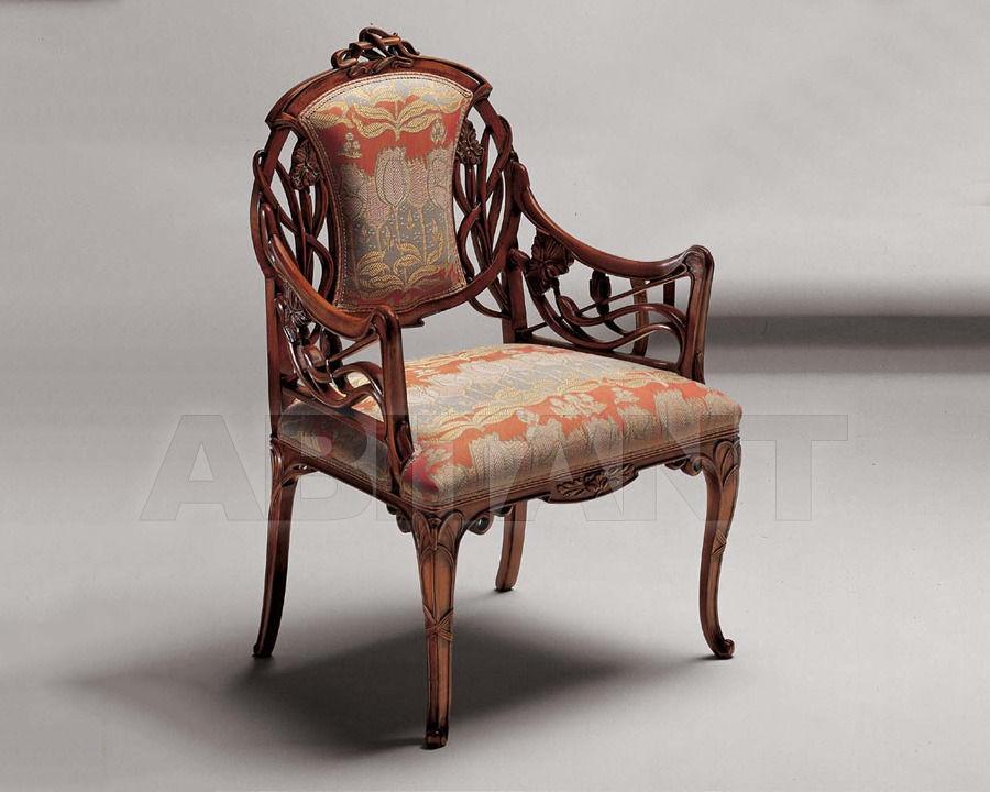 Купить Кресло Medea Liberty 919
