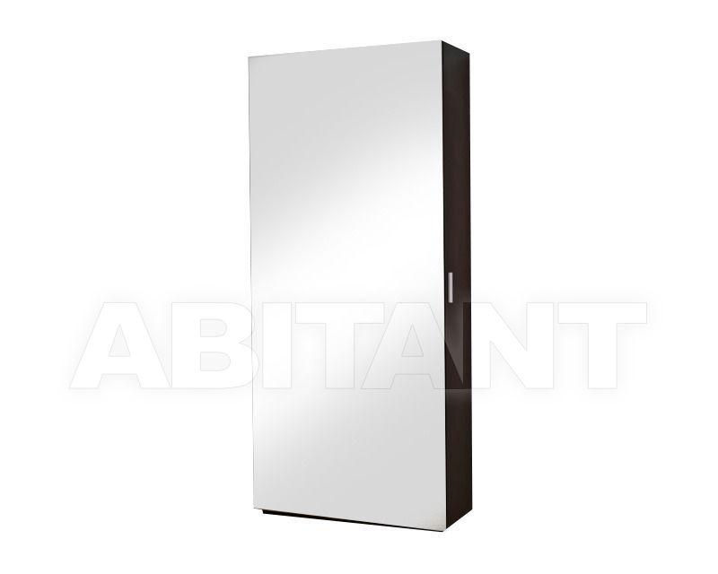 Купить Шкаф гардеробный DANDY Longhi Furniahing Accessories Serie 253