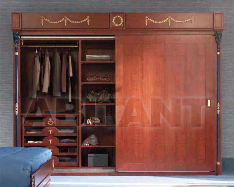 Купить Шкаф гардеробный Bamax 2010 29.302