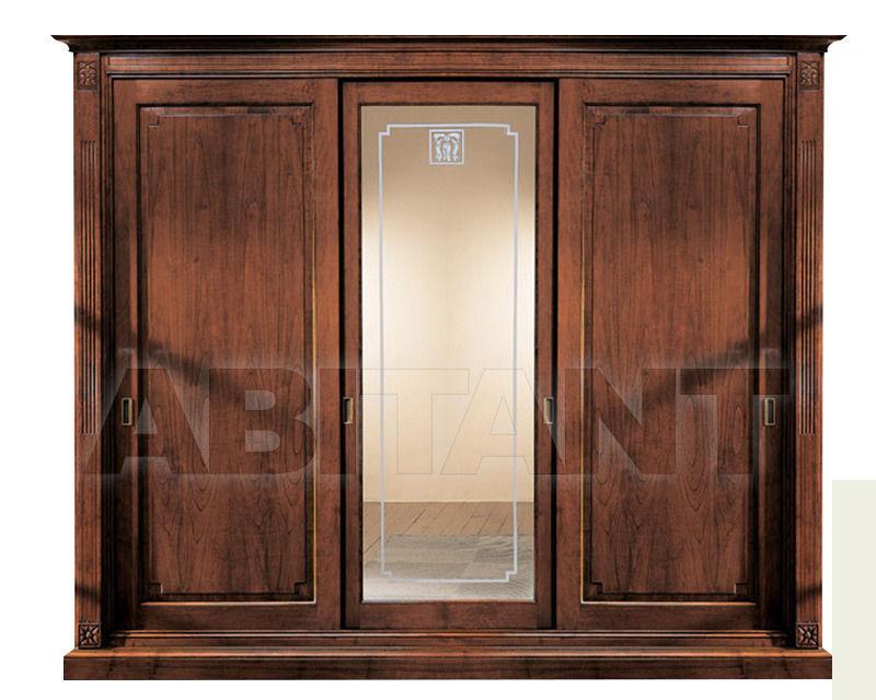Купить Шкаф гардеробный Bamax Mobili 59,313