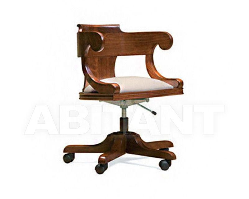 Купить Кресло для кабинета Artes Moble Clasico T-607 B