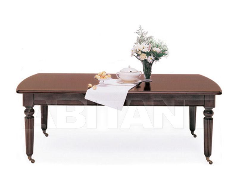 Купить Стол обеденный Artes Moble Clasico T-424