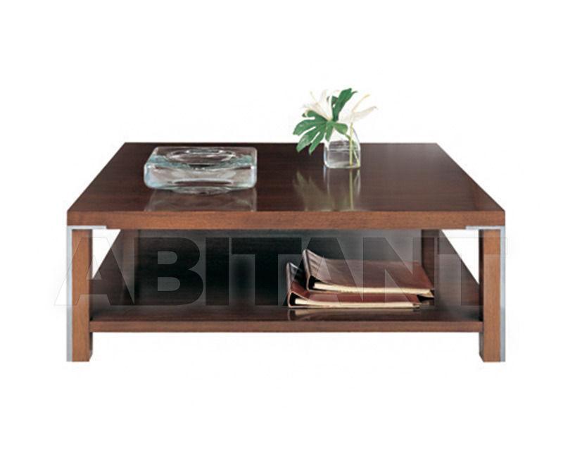 Купить Столик журнальный Artes Moble Clasico T-752