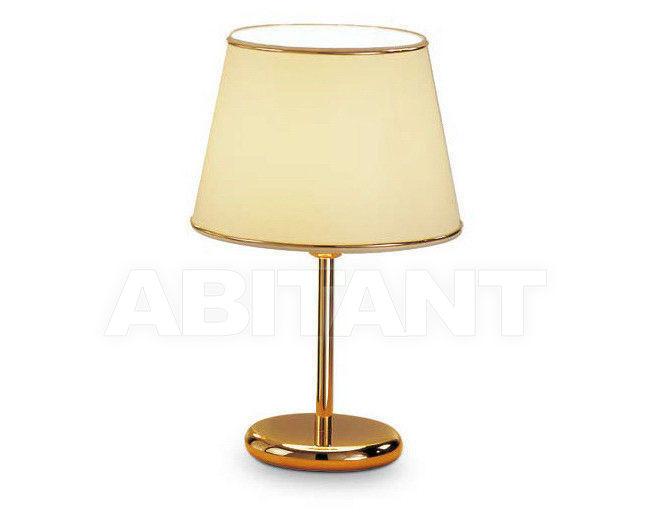 Купить Лампа настольная BBB Illuminazione Hotel 3002/L
