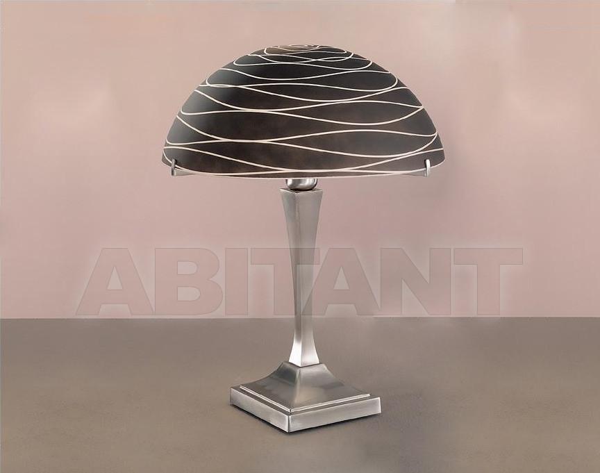 Купить Лампа настольная BBB Illuminazione Double 1153/LG