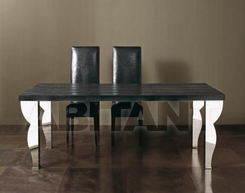 Купить Стол обеденный Rugiano Il Giorno 4027/240