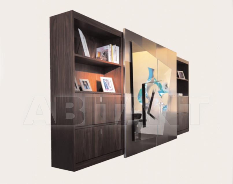 Купить Библиотека Rugiano Il Giorno 6045/BIG/A