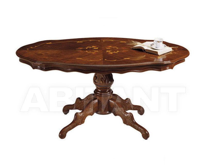 Купить Столик кофейный Italexport Classico italiano 1639/Z