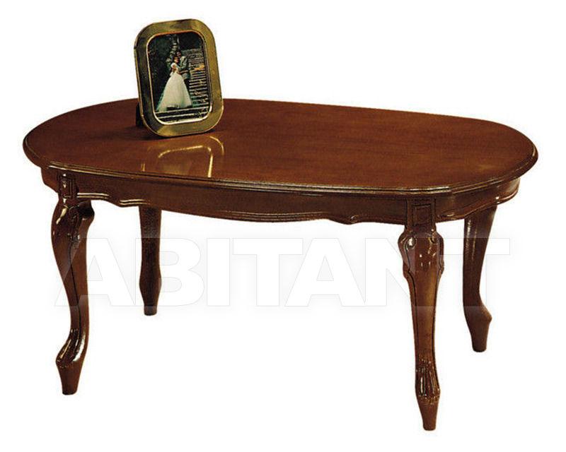 Купить Столик журнальный Italexport Classico italiano 1440/Z