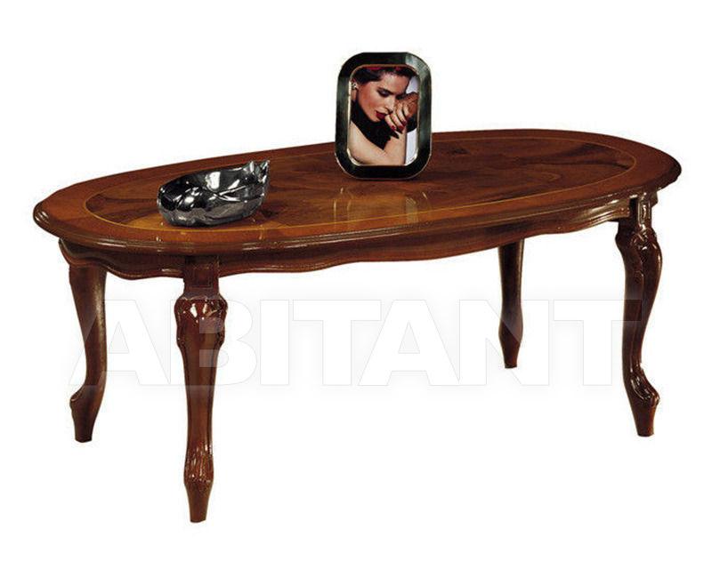 Купить Столик журнальный Italexport Classico italiano 1424/Z