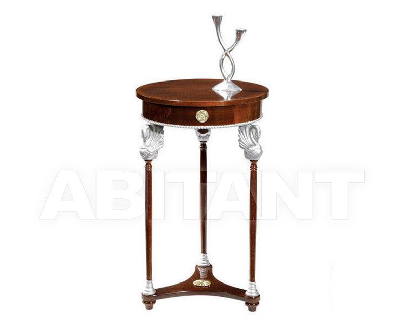 Купить Столик приставной Italexport Classico italiano 42/PES
