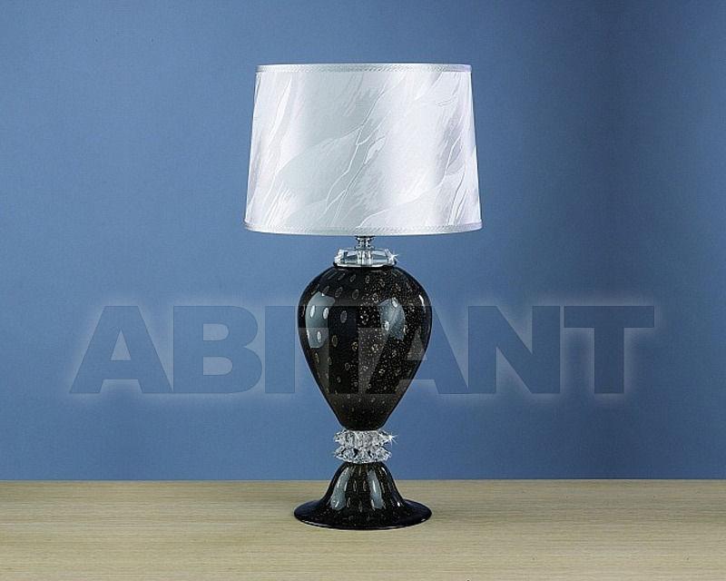 Купить Лампа настольная Artigiana Lampadari Classic 999/LG Nero