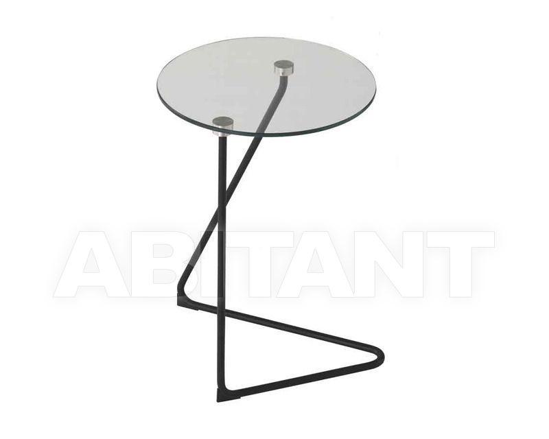 Купить Столик кофейный RYTHME Ligne Roset Living 11250700